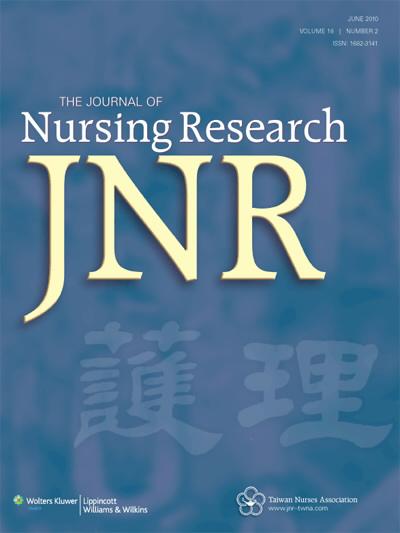 how to use emotional intelligence in nursing
